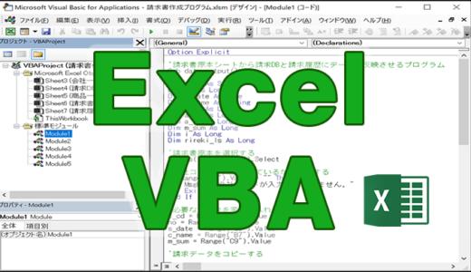 Excel VBA サブネットマスクをワイルドカード形式に変換する